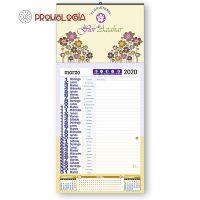Calendario lechera